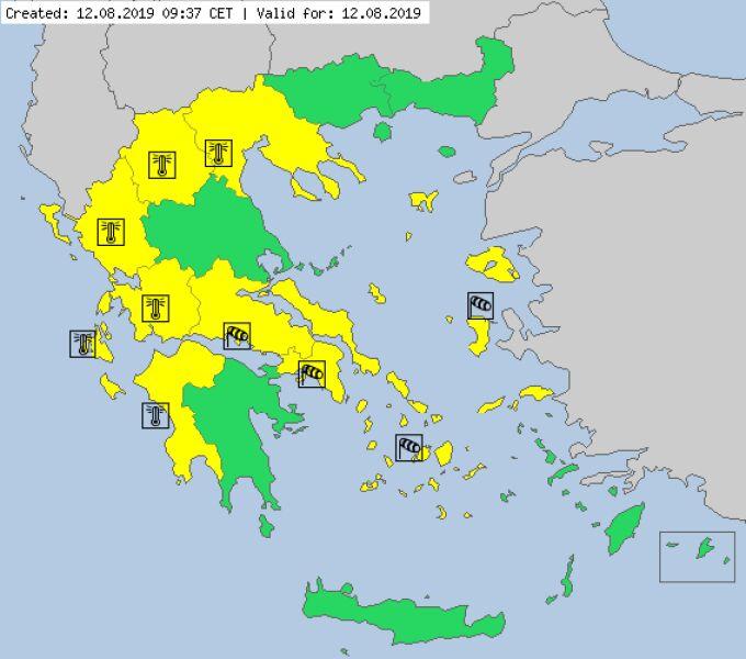 Aktualne ostrzeżenia meteorologiczne w Grecji (za meteoalarm.eu)